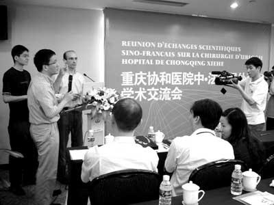 中·法泌尿外科科学交流会