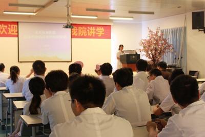 重庆协和医院组织抗菌药物临床应用知识培训