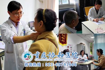 重庆协和医院医务人员为老人们进行专项体检
