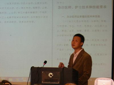 重庆市急救中心专家开讲急诊急救