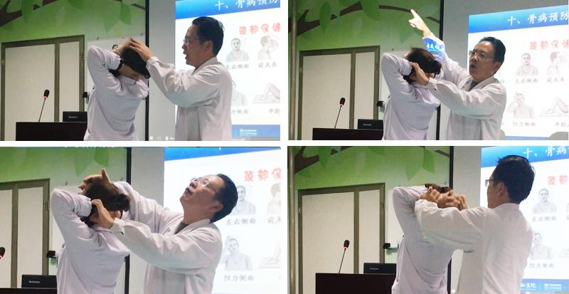 李凯主任细致讲解颈椎、腰椎等骨病的预防