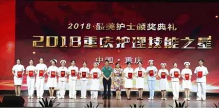 中国保健协会副理事长、闻康集团董事长郑早明与获奖选手合影